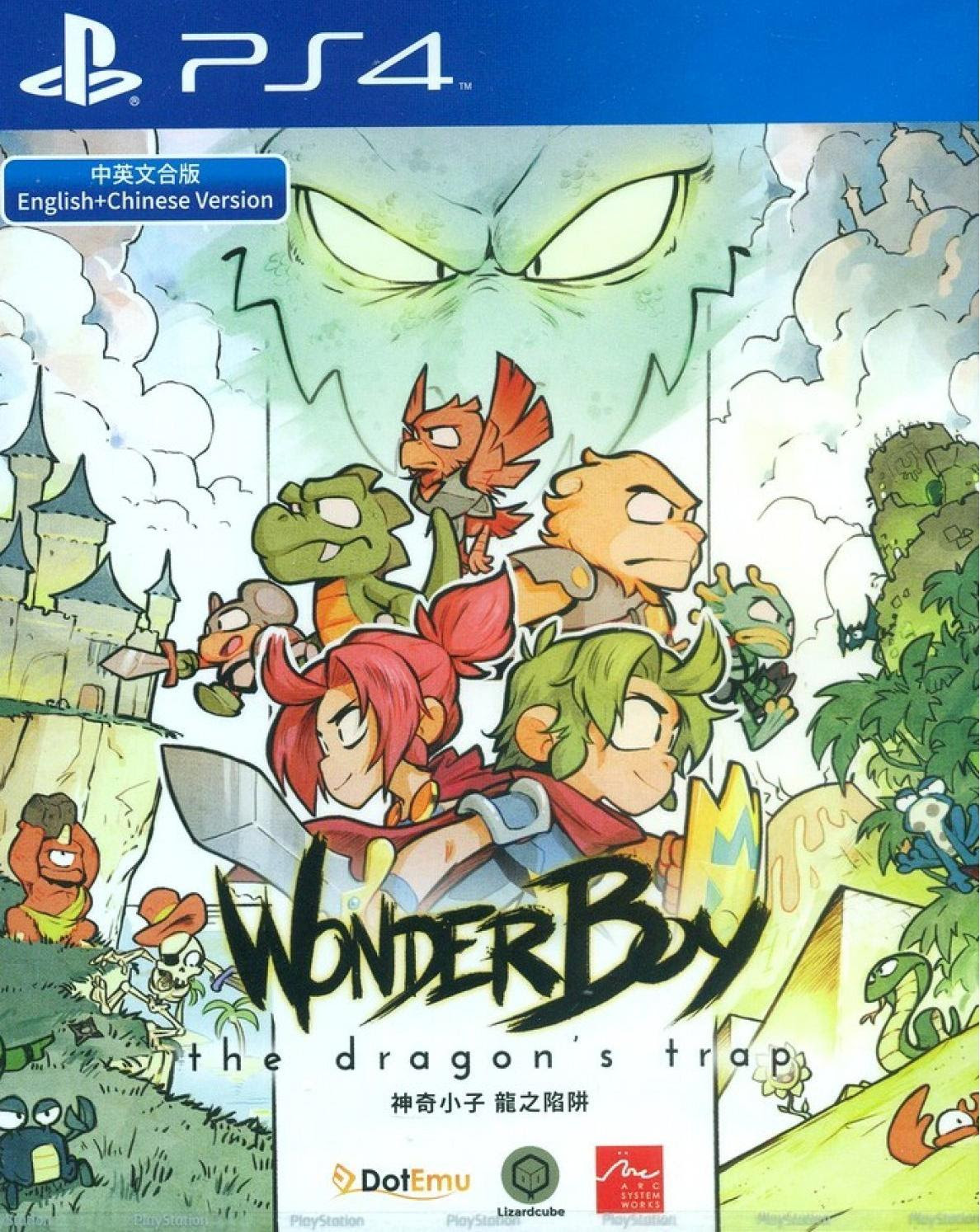 Joc Wonder Boy: The Dragon's Trap pentru PS4 0
